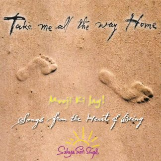Take Me All the Way Home Music CD Cover